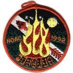 SE-8 1992 NOAC patch