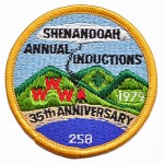 258 1979 Annual Inductions patch